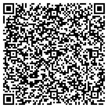 QR-код с контактной информацией организации ООО РОККО