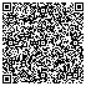 QR-код с контактной информацией организации Тов Копистарт