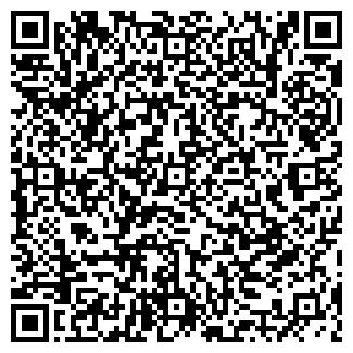QR-код с контактной информацией организации МАРС-91, ТОО