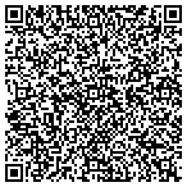 QR-код с контактной информацией организации Компас 2008, ООО
