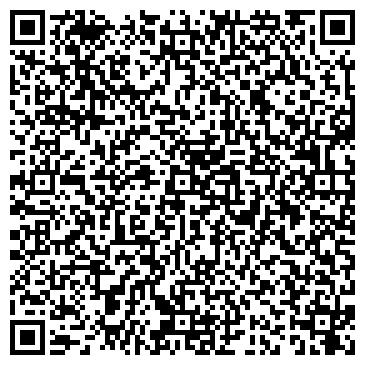 QR-код с контактной информацией организации Севл, ООО