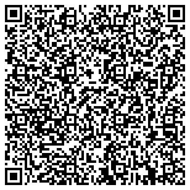 QR-код с контактной информацией организации Каменский машиностроительный завод, ООО