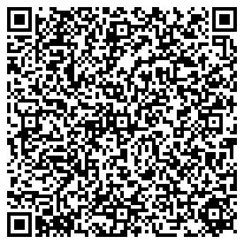 QR-код с контактной информацией организации Интос, АО
