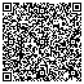 QR-код с контактной информацией организации БАУЭР ИНТЕРНЕШНЛ