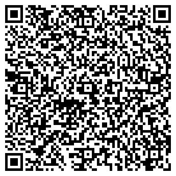 QR-код с контактной информацией организации Але ко,ЧП