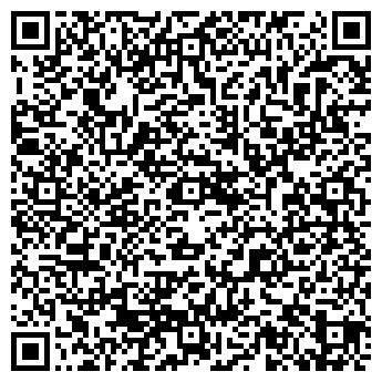 """QR-код с контактной информацией организации ФЛП """"Захарьян"""""""