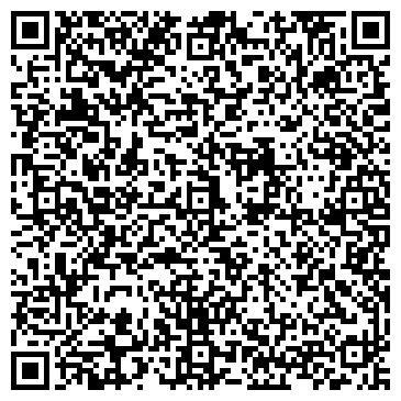 """QR-код с контактной информацией организации ООО """"Дара Плюс"""""""