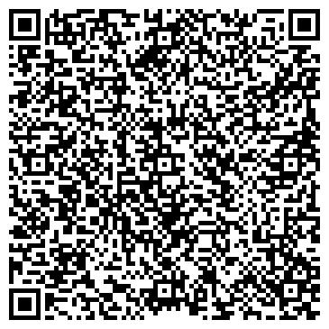 QR-код с контактной информацией организации Укркомплект, ООО