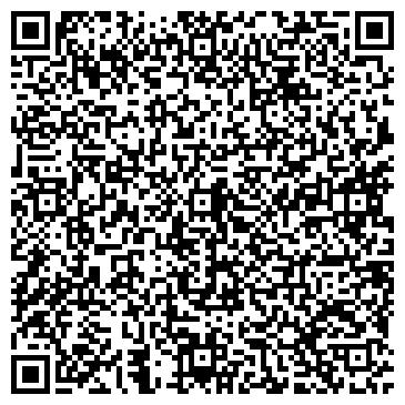 QR-код с контактной информацией организации Комсервис, ООО