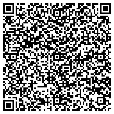 QR-код с контактной информацией организации Мир подшипников, ООО
