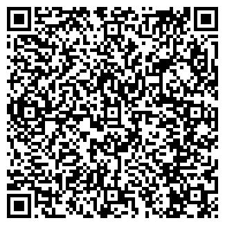QR-код с контактной информацией организации АЛЬФА-93, ТОО