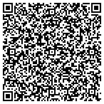 QR-код с контактной информацией организации Павлик А. Г., ФЛП