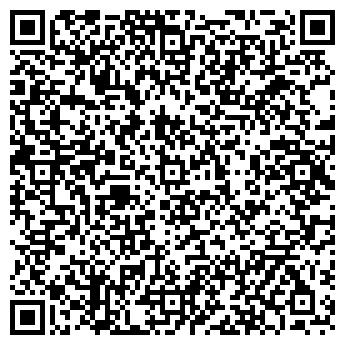 QR-код с контактной информацией организации Наталья, ЧП