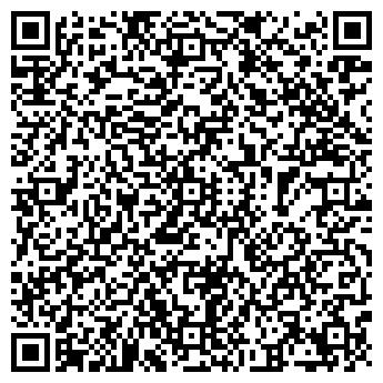 QR-код с контактной информацией организации ООО АРТИ