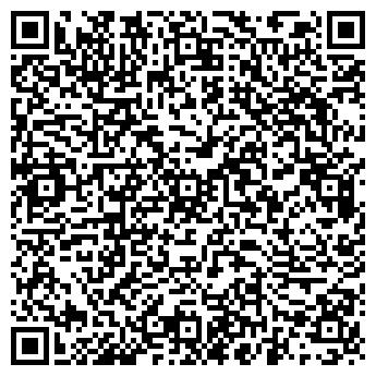 """QR-код с контактной информацией организации ООО """"РЕДМАШ"""""""
