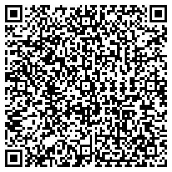 QR-код с контактной информацией организации Реал ПКФ, ООО
