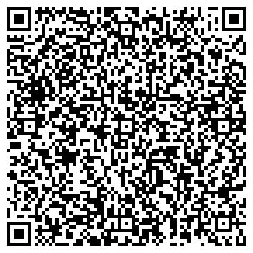 QR-код с контактной информацией организации Степаненко и К, ЧП