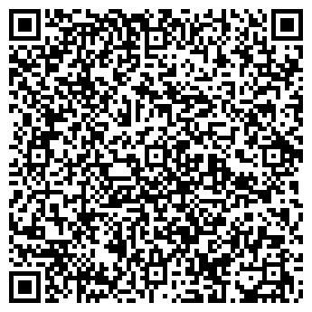 QR-код с контактной информацией организации Редуктор-сервис, ООО