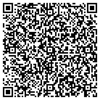 QR-код с контактной информацией организации Укрредуктормаш, ЧП