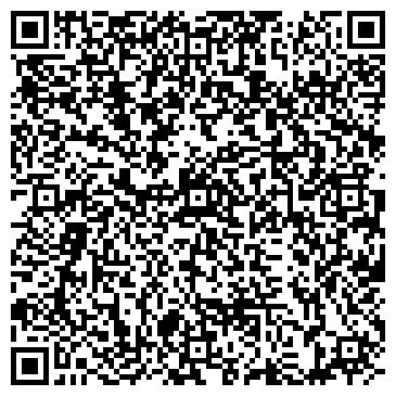 QR-код с контактной информацией организации МСК, ООО