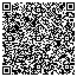 QR-код с контактной информацией организации УТСК, ООО