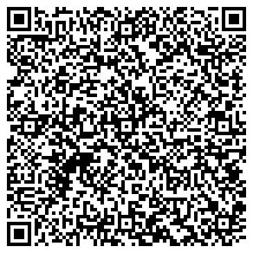 QR-код с контактной информацией организации Беловодский Элеватор, ООО