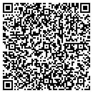 """QR-код с контактной информацией организации ЧПКП """"Огрант"""""""