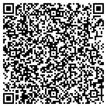 QR-код с контактной информацией организации ФИРМА ЭТАЛОН, ТОО