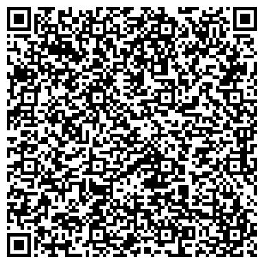 QR-код с контактной информацией организации Опытно механический завод, ЧП