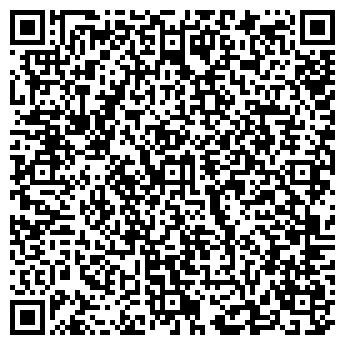 """QR-код с контактной информацией организации ЧП """"ПКП """"РЭН"""""""