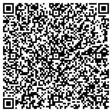 QR-код с контактной информацией организации Альтернатив, ООО