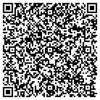 QR-код с контактной информацией организации Реджу, ООО