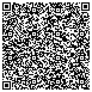 QR-код с контактной информацией организации Автомаг (Галиева Ф. С.), ИП