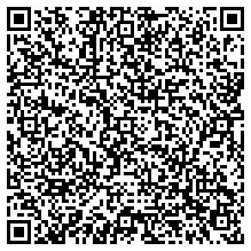 QR-код с контактной информацией организации Подшипниковый центр-М, ТОО