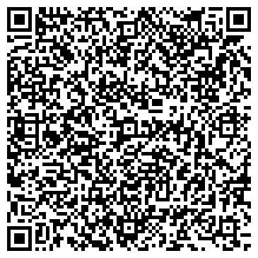 QR-код с контактной информацией организации ДАГОМЫССКИЙ КОМБИНАТ СТРОЙМАТЕРИАЛОВ АП