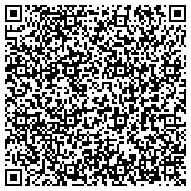 QR-код с контактной информацией организации Корпорация Honeywell International (Хонивэл Интернэшнл), ТОО