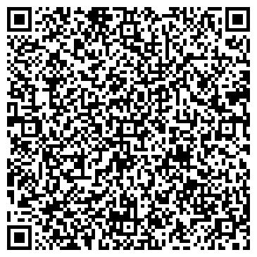 QR-код с контактной информацией организации Мидас, ТОО