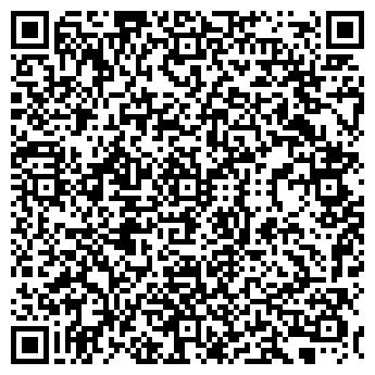 QR-код с контактной информацией организации Альба-Строй, ООО