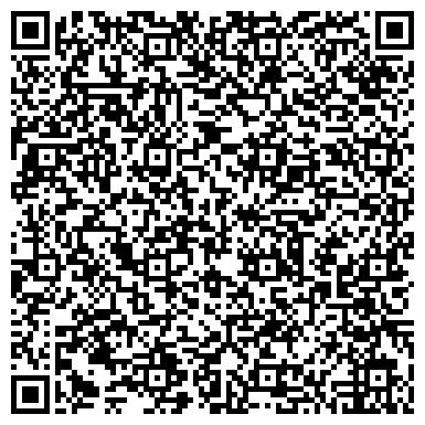 QR-код с контактной информацией организации Maximum 2030 (Максимум 2030), ТОО