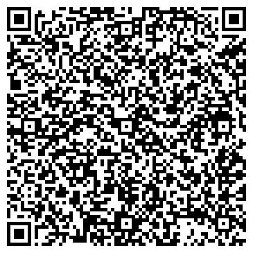 QR-код с контактной информацией организации ВИС, ТОО