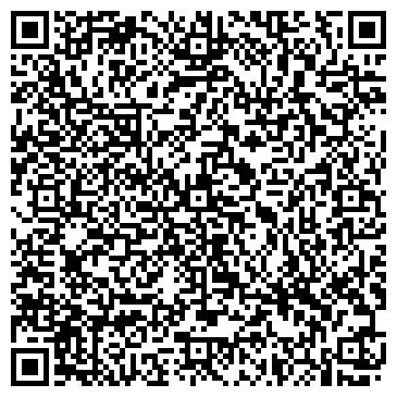 QR-код с контактной информацией организации Arsenal SP (Арсенал СП), ТОО