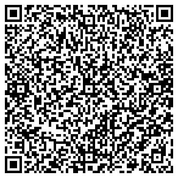 QR-код с контактной информацией организации Оспанов Б.А., ИП