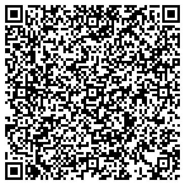 QR-код с контактной информацией организации Подшипник Рудный, ИП