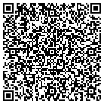 QR-код с контактной информацией организации Реда Материалы, ТОО