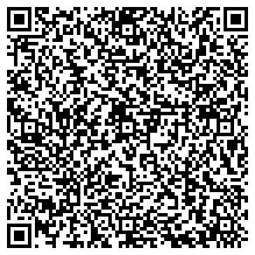 QR-код с контактной информацией организации Ойлон97, ТОО