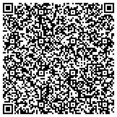 QR-код с контактной информацией организации Казахстанская подшипниковая корпорация, ТОО