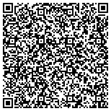 QR-код с контактной информацией организации Атырау Мотор Сервис, ТОО