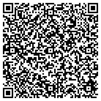 QR-код с контактной информацией организации Фадин и О., ИП