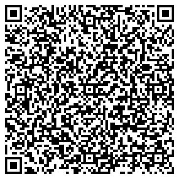 QR-код с контактной информацией организации Камаз комплект, ТОО