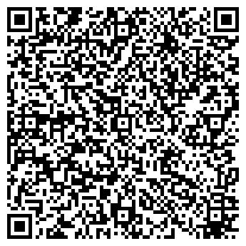 QR-код с контактной информацией организации ЭС ЭМ СИ Казахстан, ТОО